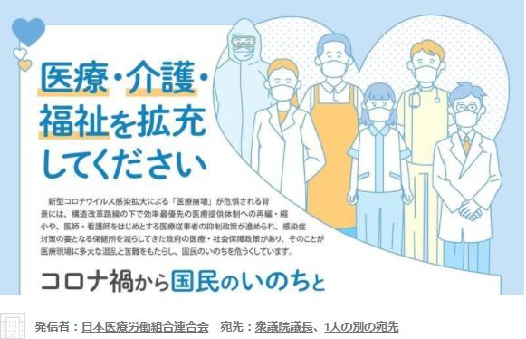 http://irouren.or.jp/news/3b1fc2dc7237ac75bbc4342de21ee4c1f085e753.png