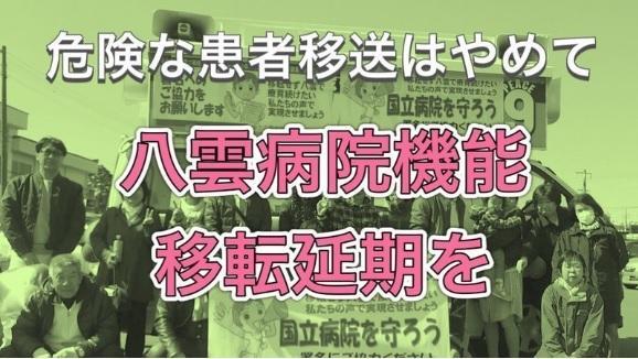 http://irouren.or.jp/news/4b8390200e09ad3b67772c62f68267e97f58c822.jpg
