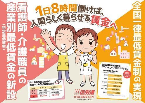 http://irouren.or.jp/news/535a28bc9e9bce3f7c60c3849d7b876085216c0a.jpg