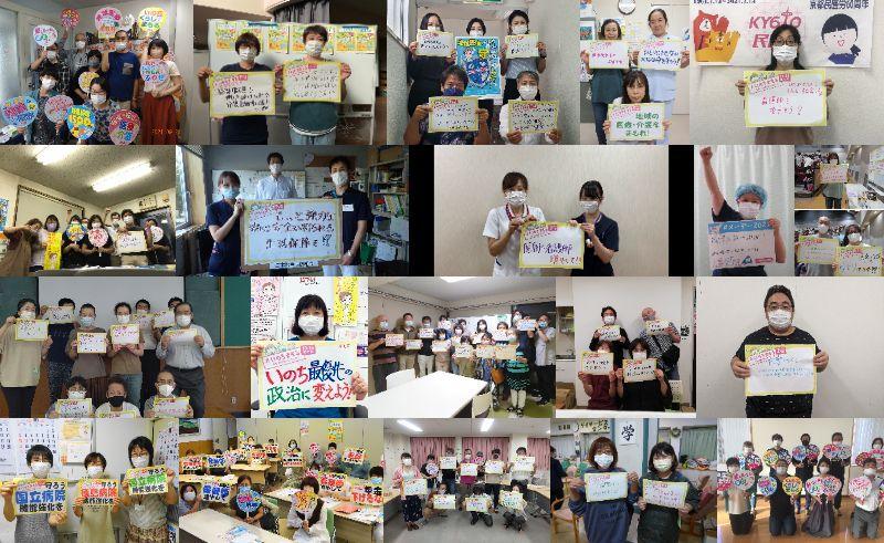 http://irouren.or.jp/news/DSC094661.jpg