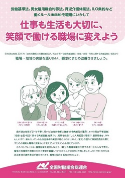 いきいきパンフ表紙(片側のみ).jpg
