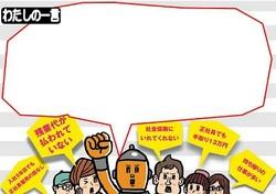 メーデープラカード.jpg