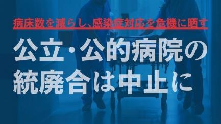 http://irouren.or.jp/news/f7347c96b2f9e961f6f31856fcd9e79e3e48d656.png