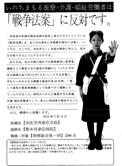 http://irouren.or.jp/news/zennirou.png