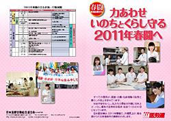 2011panf_01.jpg